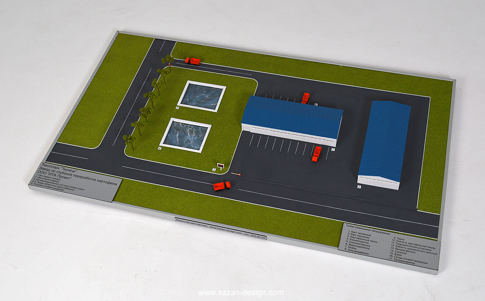 http://www.kazan-design.com/data/makets/zavod/zavod008.jpg